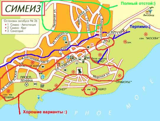 OMNi WWDC | Отдых в Крыму